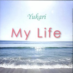 My Life (My Life)