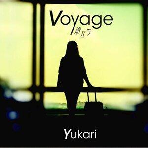 Voyage 旅立ち (Voyage (Departure))