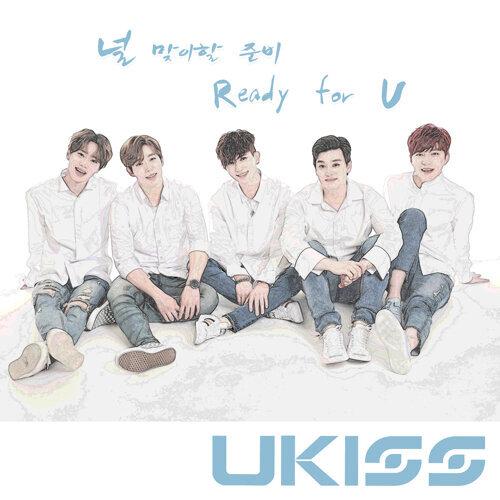 Ready For U