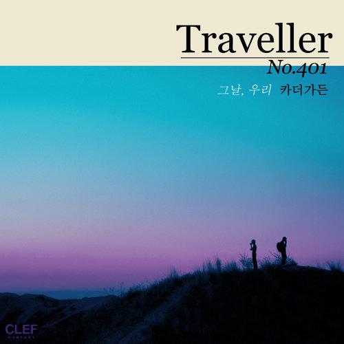 Traveller, No.401