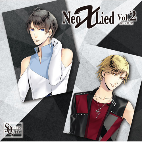 SQ 「Neo X Lied」vol.2 翼&壱流