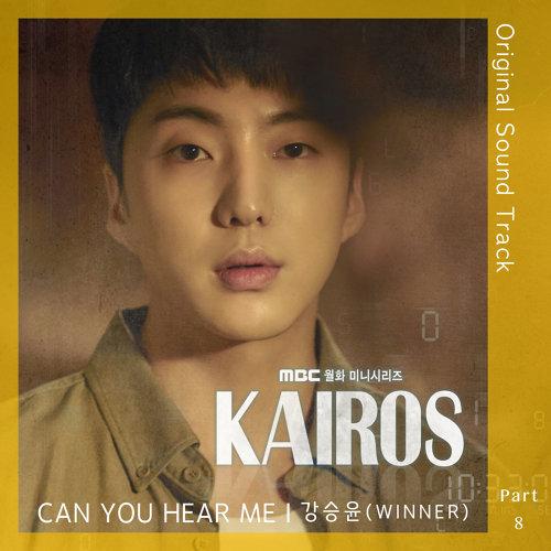 Kairos (Original Television Soundtrack, Pt. 8)