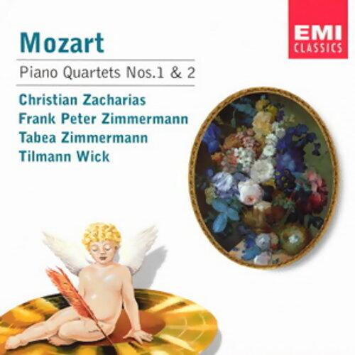Piano Quartet in G minor K478: I. Allegro