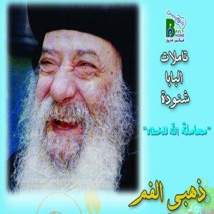 Mo'amlet Allah Lel Khotah