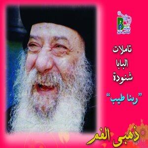 Rabena Tayeb