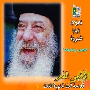 El Tagarob W Al Dekaat