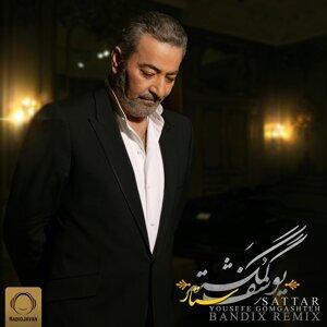 Yousefe Gomgashteh (Bandix Remix)