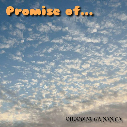 Promise of ...