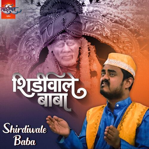 Shirdiwale Baba
