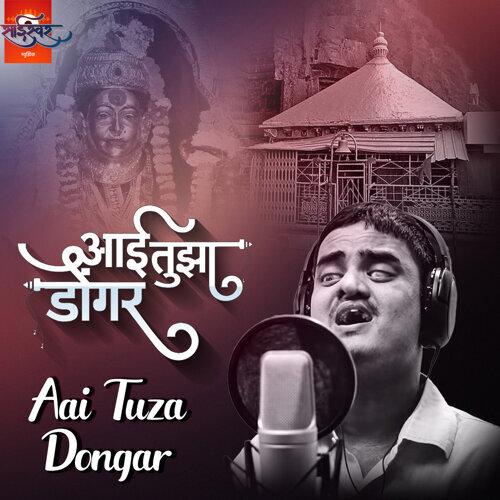 Aai Tuza Dongar