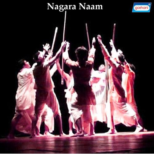 Nagara Naam