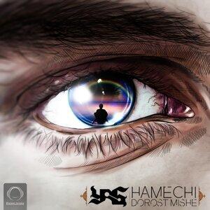 Hamechi Dorost Mishe