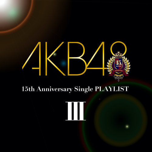 AKB48 15th Anniversary Single PLAYLIST Ⅲ