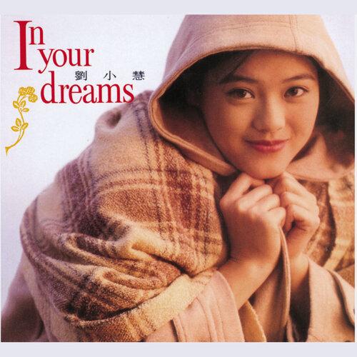 BTB-IN YOUR DREAMS-刘小慧