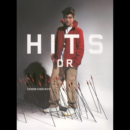 Hits Or Misses (新曲 + 精選)