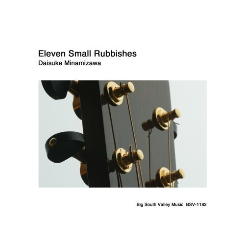 Eleven Small Rubbishes