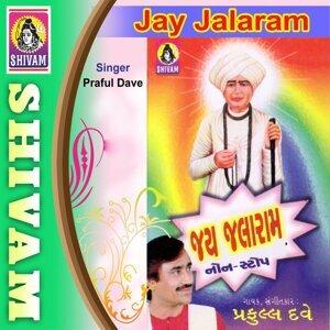 Jay Jalaram - Non Stop