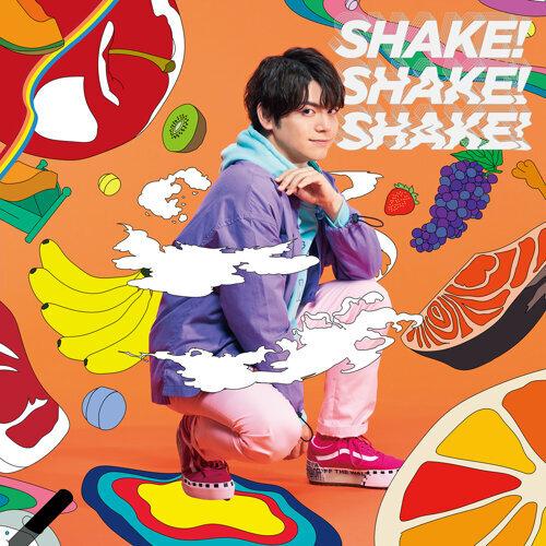 片頭曲:SHAKE! SHAKE! SHAKE!