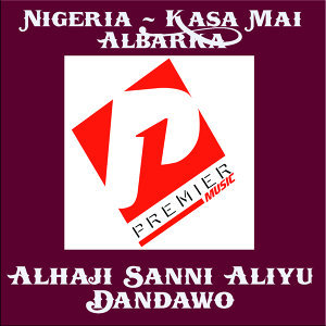 Nigeria - Kasa Mai Albarka