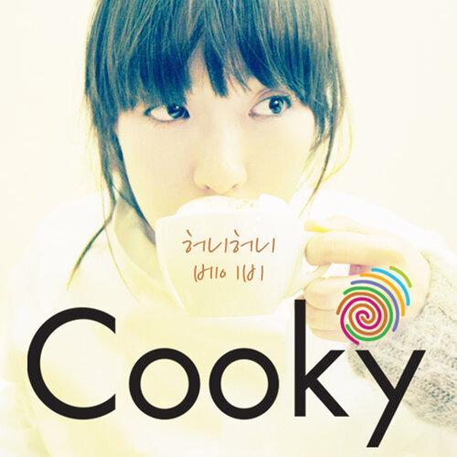 Cooky - Single