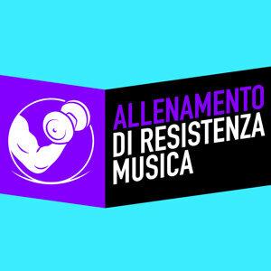 Allenamento Di Resistenza Musica
