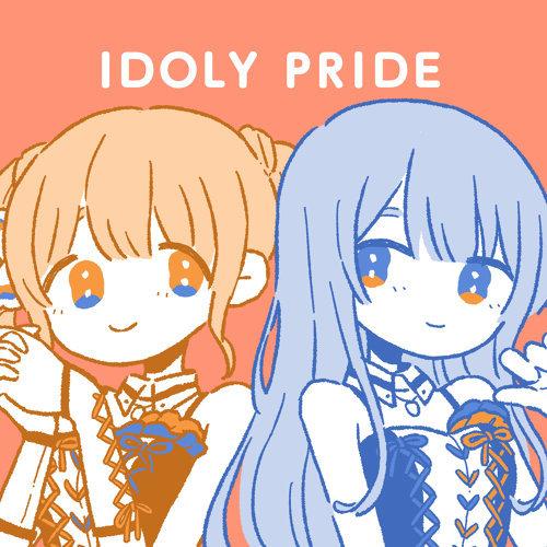IDOLY PRIDE