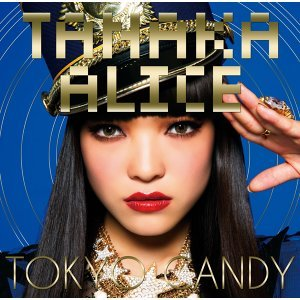 TOKYO CANDY (TOKYO CANDY)