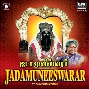Jadamuneeswarar