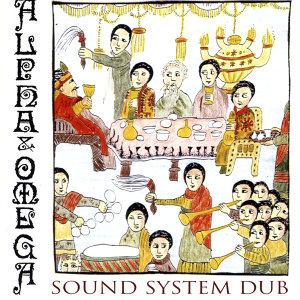 Sound System Dub