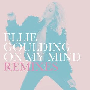 On My Mind - Remixes