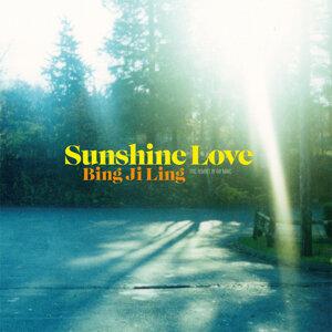 Sunshine Love - Single