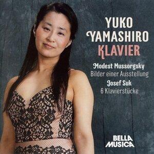 Yuko Yamashiro