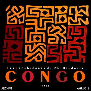 Congo (Kongō)