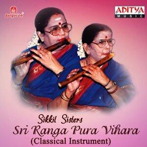 Sri Ranga Pura Vihara
