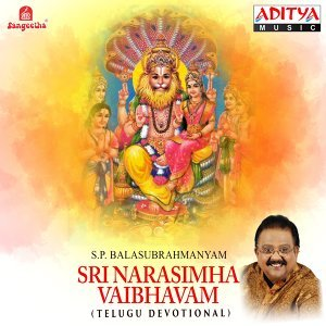 Sri Narasimha Vaibhavam