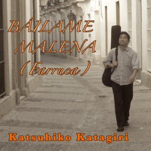 BÁILAME MALENA -Farruca- (Live at Nakano ZERO, Tokyo, 2012)