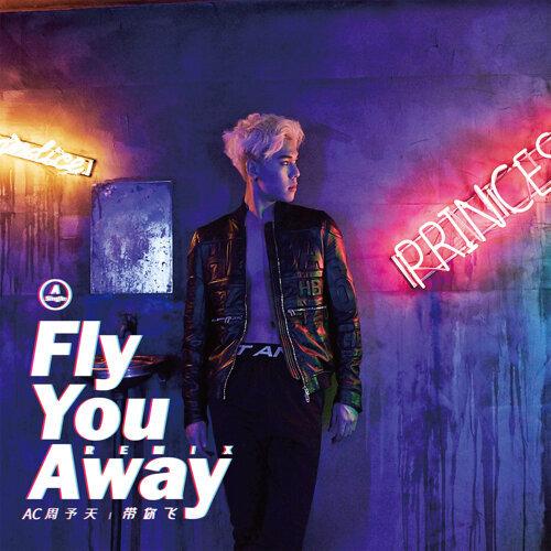 帶你飛 (Fly You Away) - Remix