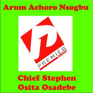 Arum Achoro Nsogbu