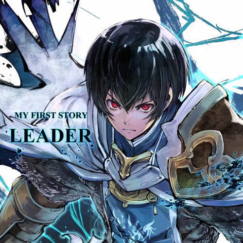 片頭曲:LEADER