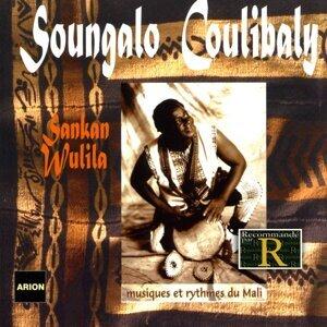 Sankan Wulila : Musiques et Rythmes du Mali