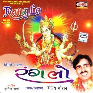 Ranglo