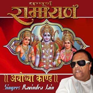 Sampurana Ramayan - Ayodhya Kand