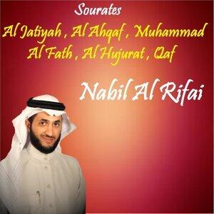 Sourates Al Jatiyah , Al Ahqaf , Muhammad , Al Fath , Al Hujurat , Qaf - Quran