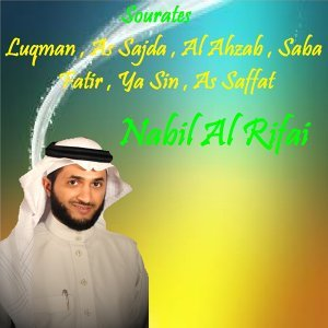 Sourates Luqman , As Sajda , Al Ahzab , Saba , Fatir , Ya Sin , As Saffat - Quran