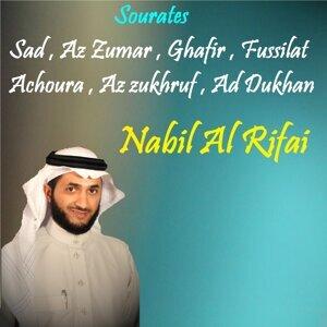 Sourates Sad , Az Zumar , Ghafir , Fussilat , Achoura , Az zukhruf , Ad Dukhan - Quran