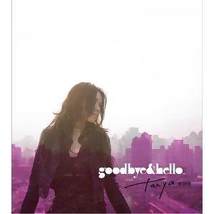 Goodbye & Hello