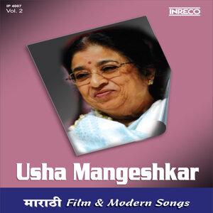 Usha Mangeshkar, Vol. 2