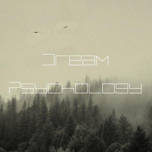 夢的解析 : DREAM POP音樂概念專輯 Dream Psychology