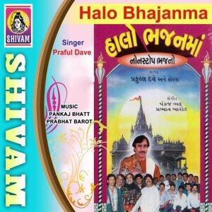 Halo Bhajanma - Non Stop Bhajano