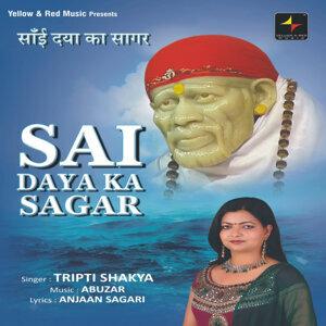 Sai Daya Ka Sagar